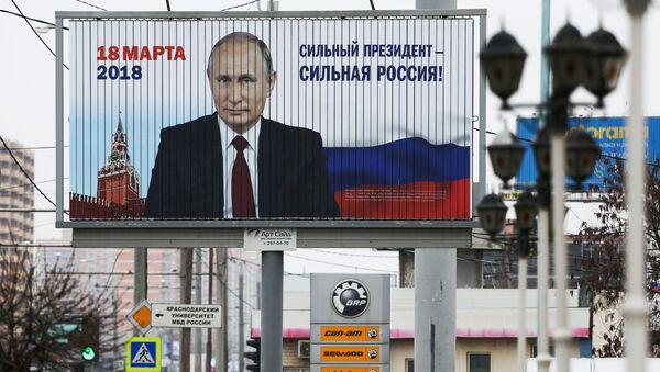 Plakat przedwyborczy w przededniu zbliżających się wyborów prezydenckich w 2018 roku w Rosji - Sputnik Polska
