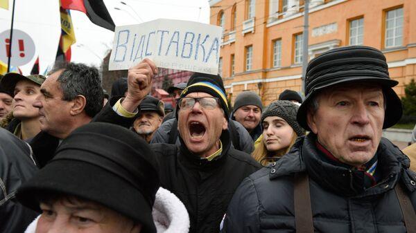 Marsz w Kijowie przeciwko władzom Ukrainy - Sputnik Polska