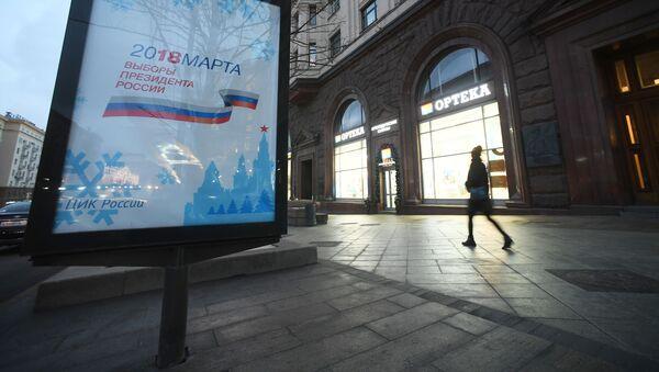 Plakat informujący o wyborach na prezydenta Rosji na ulicy Twierskaja w Moskwie - Sputnik Polska