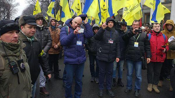 Akcja przed budynkiem Rady Najwyższej w Kijowie. 16 stycznia 2018 - Sputnik Polska