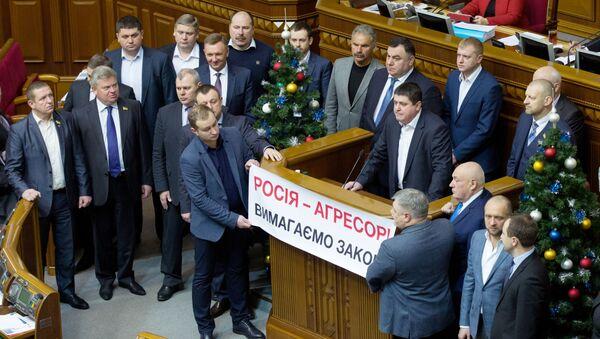 Deputowani na posiedzeniu Rady Najwyższej Ukrainy - Sputnik Polska
