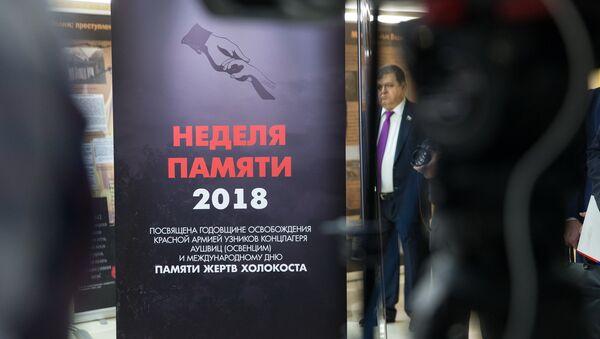 Pamięci Ofiar Holokaustu. Moskwa - Sputnik Polska