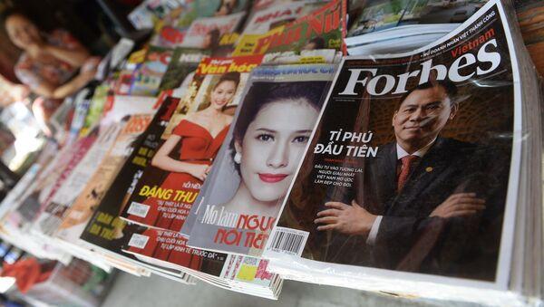 Czasopismo Forbes - Sputnik Polska