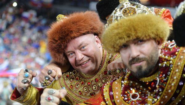 Rosyjscy kibice - Sputnik Polska