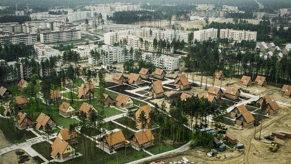 Panorama ukraińskiego miasta Sławutycz - Sputnik Polska
