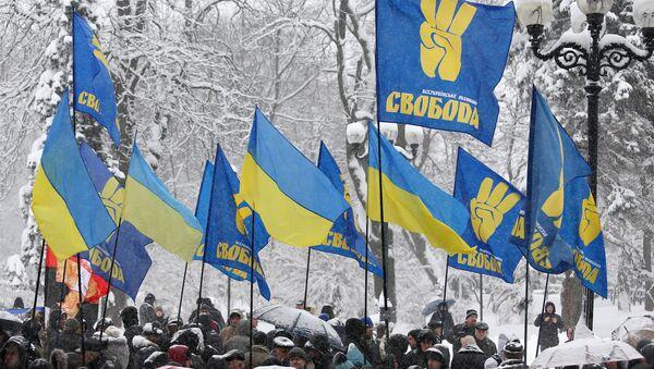 """Akcja protestacyjna przedstawicieli partii """"Swoboda"""" w Kijowie. Zdjęcie archiwalne - Sputnik Polska"""