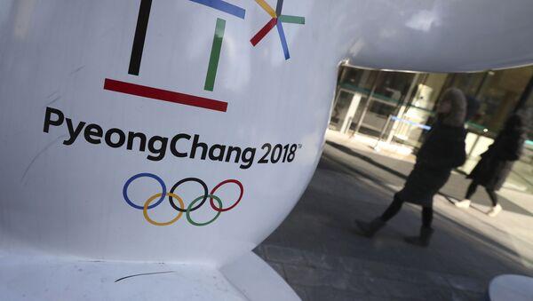 Oficjalny emblemat Igrzysk Olimpijskicg 2018 w Seulu - Sputnik Polska