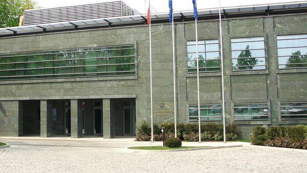 Biuro Bezpieczeństwa Narodowego - Sputnik Polska