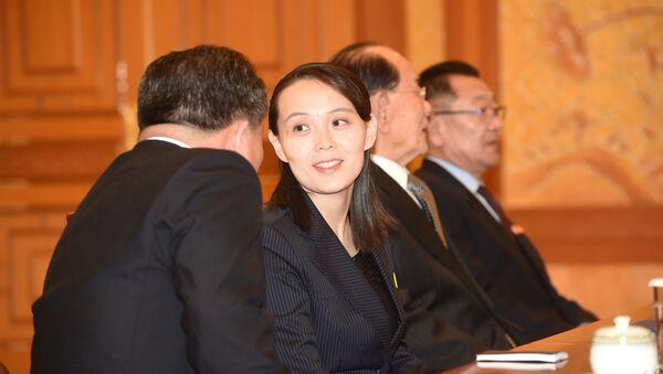 Kim Jo Dzong, młodsza siostra północnokoreańskiego przywódcy Kim Dzong Una - Sputnik Polska