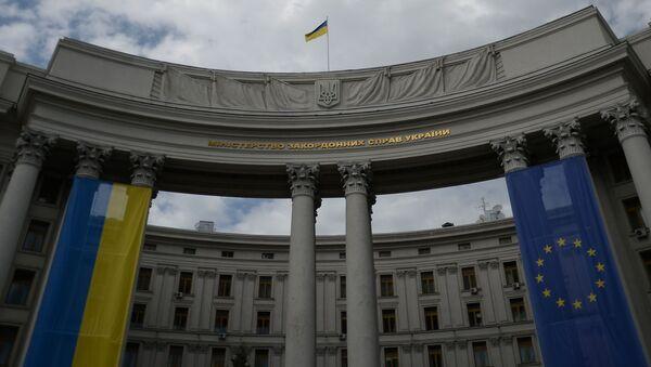 Budynek MSZ Ukrainy w Kijowie - Sputnik Polska
