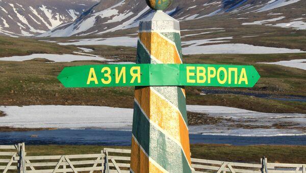 Słupek graniczny Europy i Azji na Uralu - Sputnik Polska