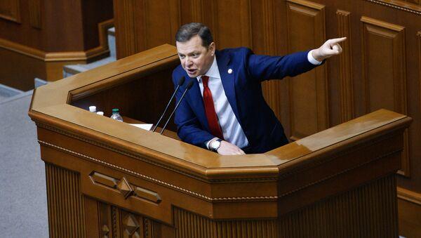 Lider frakcji Partii Radykalnej Ołeh Laszko przemawia na posiedzeniu Rady Najwyższej Ukrainy w Kijowie - Sputnik Polska