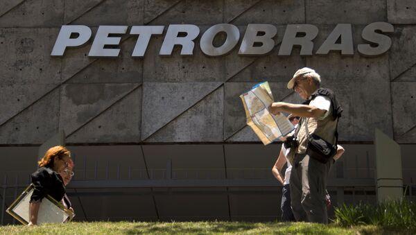 Budynek największej brazylijskiej firmy naftowo-gazowej Petrobras w Rio de Janeiro - Sputnik Polska