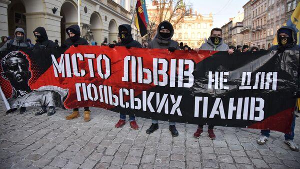 Marsz pod antypolskimi sloganami we Lwowie, 4 marca 2018 - Sputnik Polska
