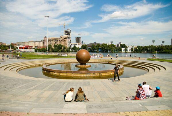 Fontanna. Jekaterynburg - Sputnik Polska