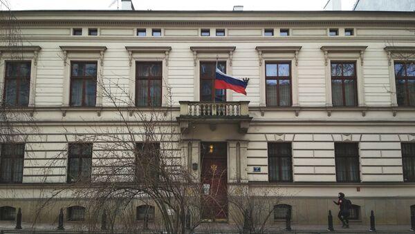 Konsulat Generalny Federacji Rosyjskiej w Krakowie. - Sputnik Polska