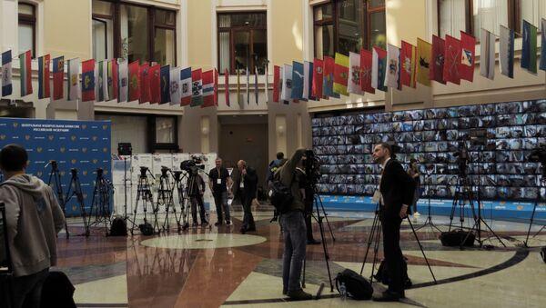 Rosyjska Centralna Komisja Wyborcza - Sputnik Polska