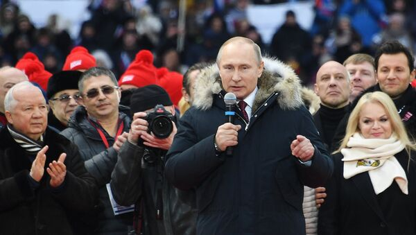 Russian President Putin delivers a speech during a rally to support his bid in the upcoming presidential election at Luzhniki Stadium in Moscow - Sputnik Polska