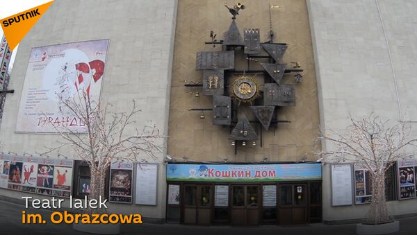 Muzeum lalek teatralnych w Moskwie - Sputnik Polska
