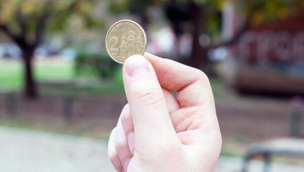Serbska moneta - Sputnik Polska