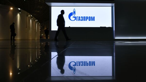 """Stoisko firmy """"Gazprom"""" na wystawie zorganizowanej w ramach Rosyjskiego Forum Inwestycyjnego w Soczi - Sputnik Polska"""