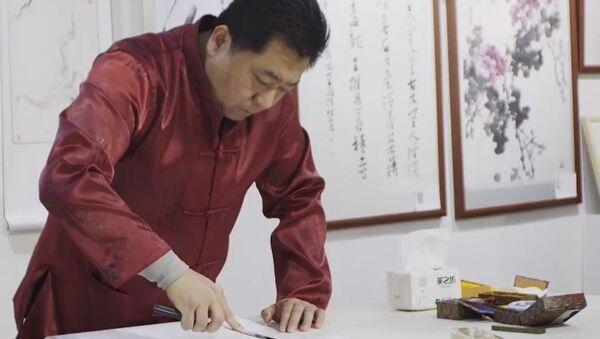 Chiński kaligraf Huang Pufang rysuje hieroglify za pomocą noży - Sputnik Polska