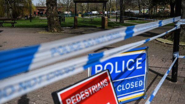 Barierki przy wejściu do parku w Salisbury, gdzie na ławce znaleziono byłego pułkownika GRU Siergieja Skripala i jego córkę Julię - Sputnik Polska