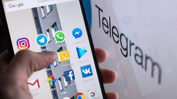 Telegram - Sputnik Polska