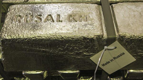 Gąska aluminiowa z napisem Rusal  - Sputnik Polska