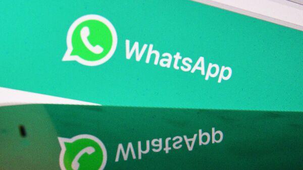 Strona internetowa komunikatora WhatsApp - Sputnik Polska