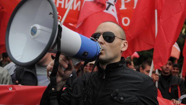 Wiec Front Lewicy w Moskwie - Sputnik Polska