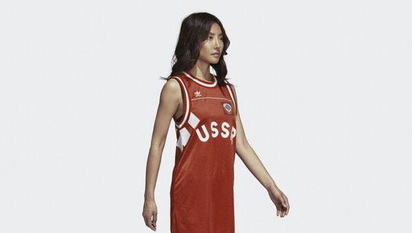 Koszulka firmy Adidas - Sputnik Polska