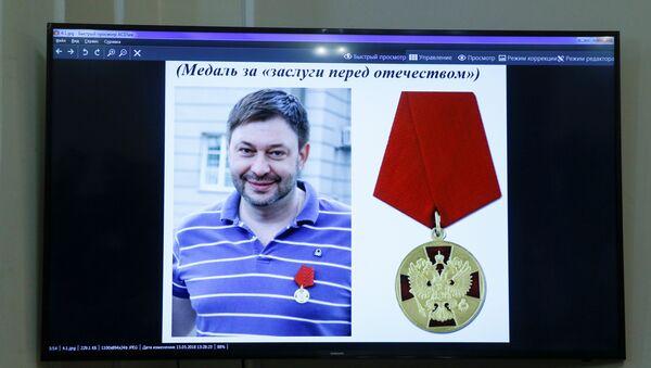 Dziennikarz Kirił Wyszynski - Sputnik Polska