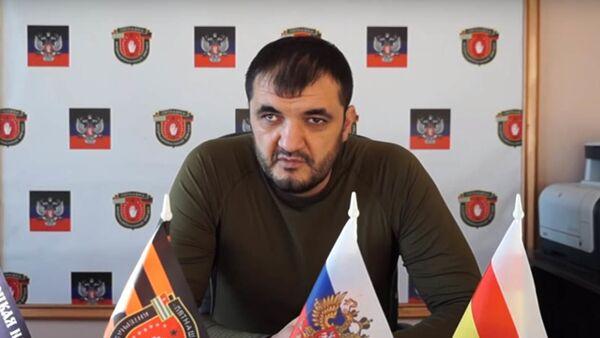 """Dowódca międzynarodowej brygady """"Piatnaszka"""" w DRL Oleg Mamiew - Sputnik Polska"""