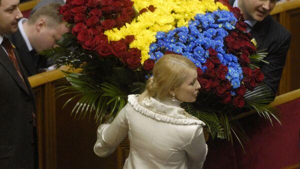 Julia Tymoszenko otrzymała bukiet kwiatów ułożonych w kształcie mapy Ukrainy, Kijów 2007 rok - Sputnik Polska