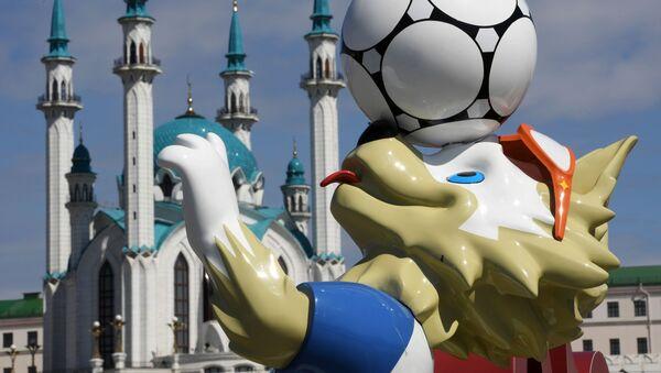 Wilk Zabiwaka na otwarciu Parku Piłki Nożnej MŚ-2018 w Kazaniu - Sputnik Polska
