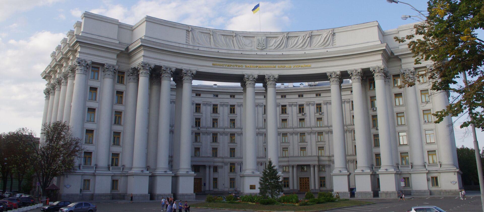 Budynek MSZ Ukrainy w Kijowie - Sputnik Polska, 1920, 11.03.2021