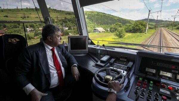Prezydent Ukrainy Petro Poroszenko na otwarciu Beskidzkiego Tunelu Kolejowego - Sputnik Polska