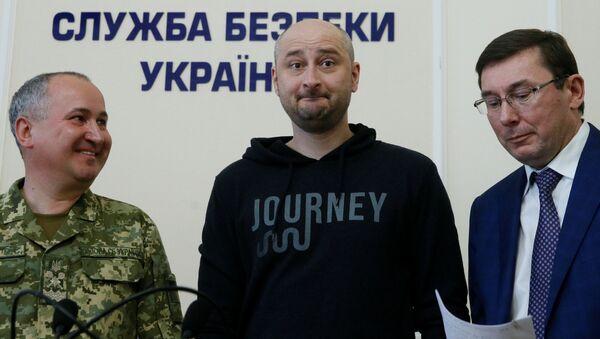 Rosyjski dziennikarz Arkadij Babczenko na konferencji prasowej w Kijowie - Sputnik Polska