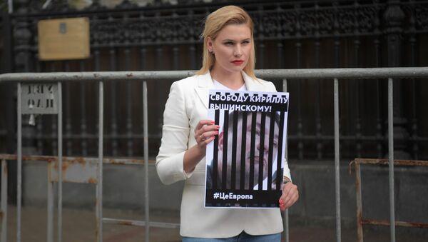 Akcja protestacyjna pod ambasadą Ukrainy w Moskwie, uwolnić Kiriłła Wyszynskiego - Sputnik Polska