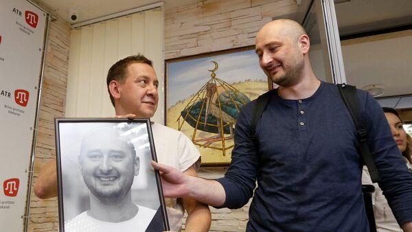 Arkadij Babczenko - Sputnik Polska