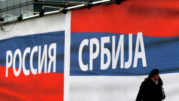 Plakat w Belgradzie, Serbia - Sputnik Polska