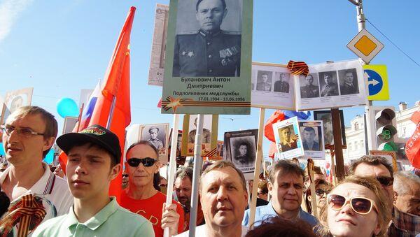 """""""Nieśmiertelny Pułk. Moskwa, 9 maja 2018 r. - Sputnik Polska"""