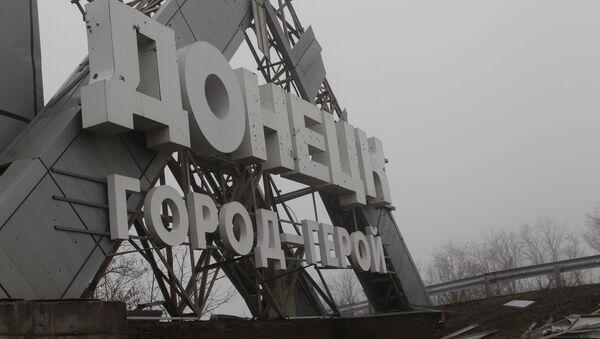 Stella na wjeździe do Doniecka - Sputnik Polska