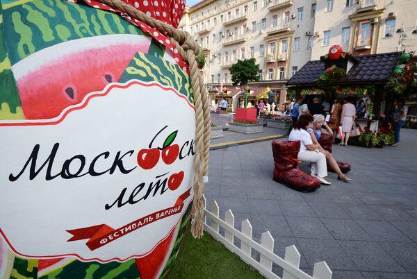 Festiwal konfitury w Moskwie - Sputnik Polska