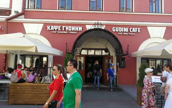 Cafe Gudini w Kazaniu - Sputnik Polska