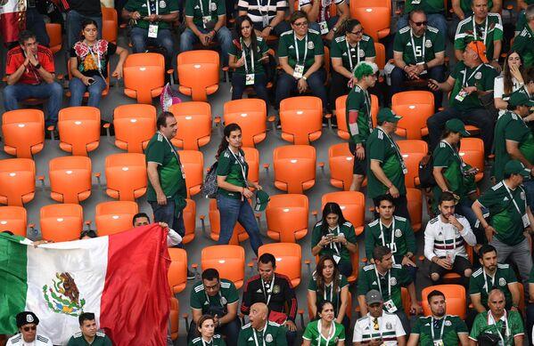 Meksykańscy kibice na meczu MŚ 2018 Meksyk-Szwajcaria - Sputnik Polska