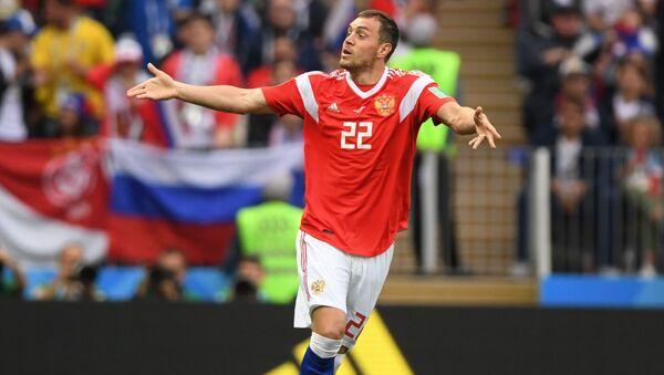 Napastnik reprezentacji Rosji w piłce nożnej Artem Dziuba - Sputnik Polska