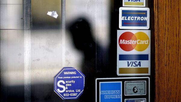 Kryzys finansowy - Sputnik Polska