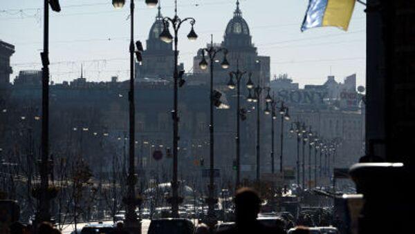 Kijów, Ukraina - Sputnik Polska